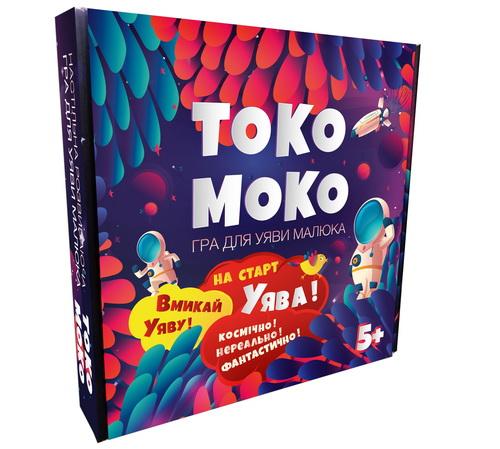 """Настольная развлекательная игра Токо-Моко  игра на воображение (укр) купить в магазине """"Пустун"""""""