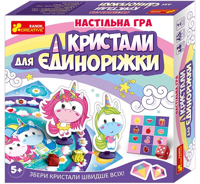 """Настольная игра Кристалы для единорожки купить в магазине """"Пустун"""""""