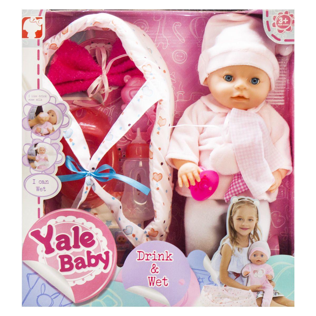 """Кукла-пупс в розовом купить в магазине """"Пустун"""""""