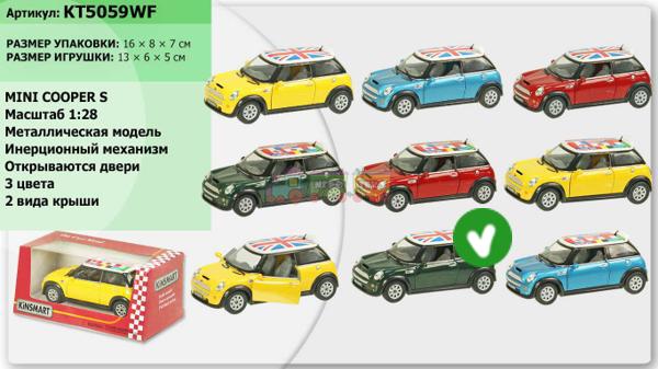 """Машинка KINSMART Mini Cooper S (зеленая) купить в магазине """"Пустун"""""""