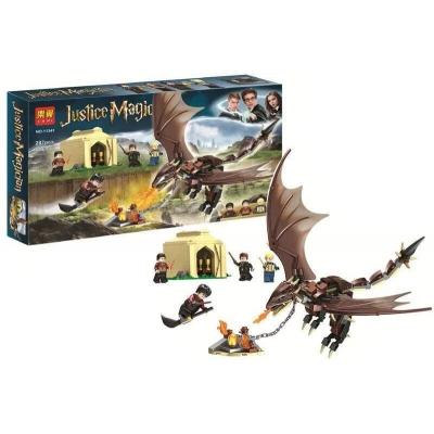 """Конструктор """"Harry Potter: Justice Magician"""", 287 деталей 11341 купить в магазине """"Пустун"""""""