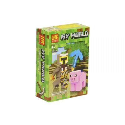 """Конструктор """"My World: Minecraft Свинья"""" 33260 купить в магазине """"Пустун"""""""