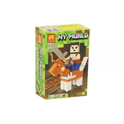 """Конструктор """"My World: Minecraft Лошадь"""" 33260 купить в магазине """"Пустун"""""""