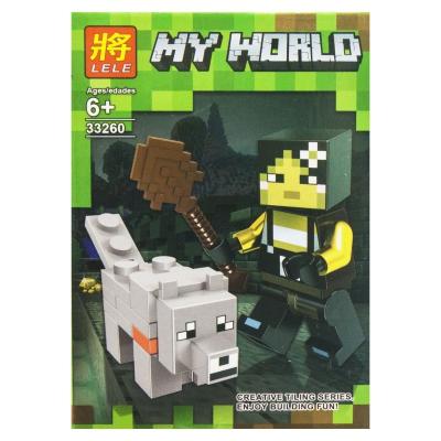 """Конструктор """"My World: Minecraft Волк"""" 2 SM2486 купить в магазине """"Пустун"""""""