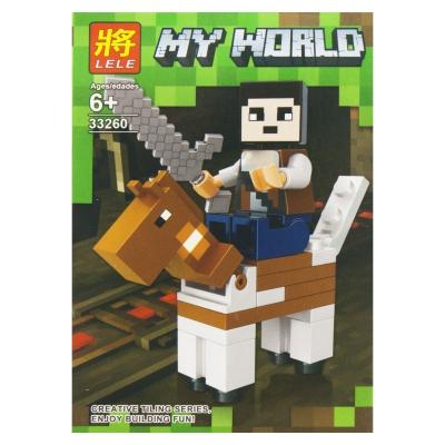 """Конструктор """"My World: Minecraft Лошадь"""" 3 SM2486 купить в магазине """"Пустун"""""""