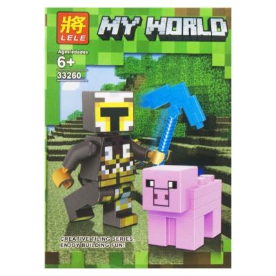 """Конструктор """"My World: Minecraft Свинка"""" 6 SM2486 купить в магазине """"Пустун"""""""