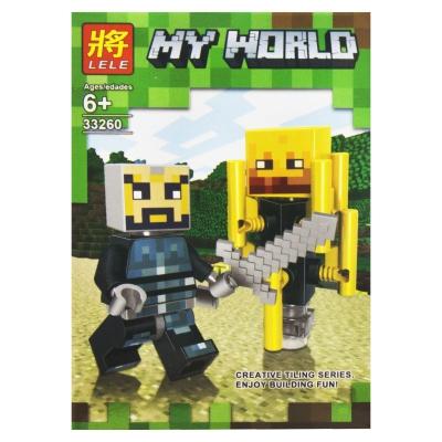 """Конструктор """"My World: Minecraft Ифрит"""" 7 SM2486 купить в магазине """"Пустун"""""""