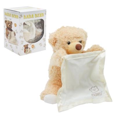 """Мягкая игрушка Baba Bear: Медведь купить в магазине """"Пустун"""""""