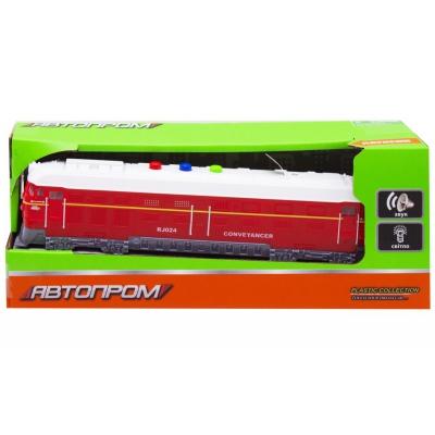 """Поезд из серии """"Автопром"""", красный 7792A купить в магазине """"Пустун"""""""