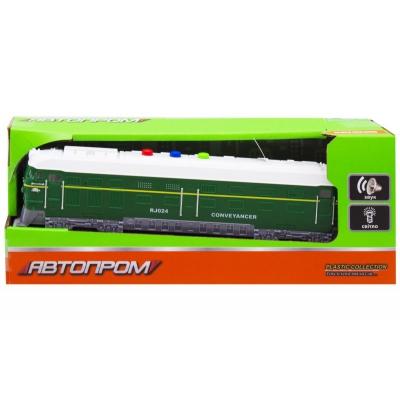 """Поезд из серии """"Автопром"""", зеленый 7792A купить в магазине """"Пустун"""""""