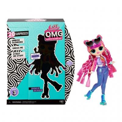 """Кукла l.o.l. Surprise! диско-скейтер с аксессуарами (567196) купить в магазине """"Пустун"""""""