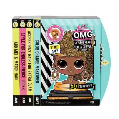 "Кукла-манекен l.o.l surprise! королева пчелка с аксессуарами (566229) купить в магазине ""Пустун"""