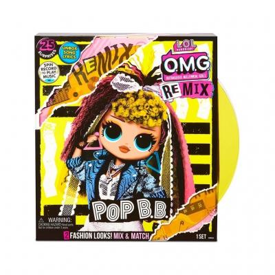"""Кукла l.o.l. Surprise! диско-леди (567257) купить в магазине """"Пустун"""""""