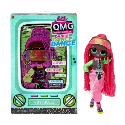 "Кукла l.o.l. Surprise! виртуаль (117865) купить в магазине ""Пустун"""