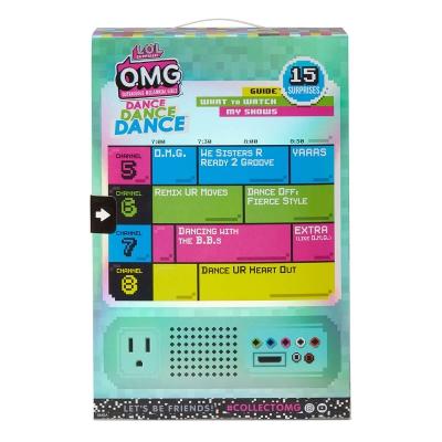 """Набор с куклой L.O.L. Surprise! серии O.M.G.Dance  Брейк-данс Леди (117858) купить в магазине """"Пустун"""" Фото 12"""