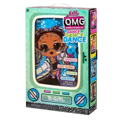 """Набор с куклой L.O.L. Surprise! серии O.M.G.Dance  Брейк-данс Леди (117858) купить в магазине """"Пустун"""" Фото 9"""