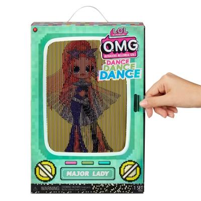"""Набор с куклой L.O.L. Surprise! серии O.M.G.Dance  Леди-Крутышка (117889) купить в магазине """"Пустун"""" Фото 4"""