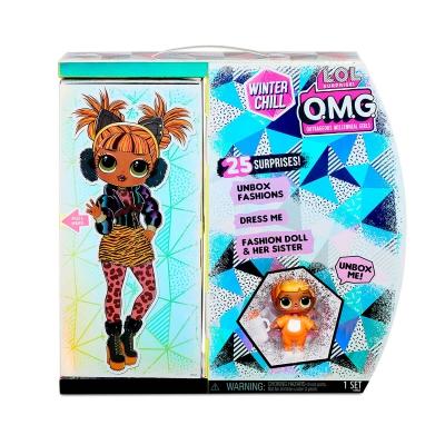 """Игровой набор с куклой L.O.L. Surprise! серии O.M.G Winter Chill – Леди-Китти (570271) купить в магазине """"Пустун"""" Фото 3"""