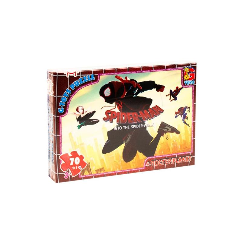 """Пазлы """"Человек-паук: Через вселенные"""", 70 элементов SM882 купить в магазине """"Пустун"""""""