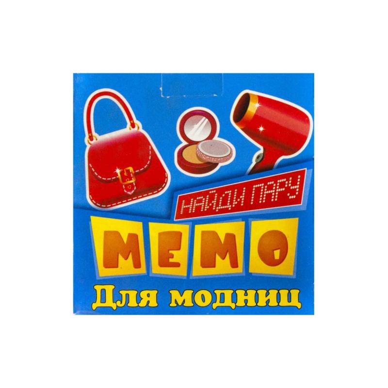 """Карточки МЕМО Для модниц купить в магазине """"Пустун"""""""