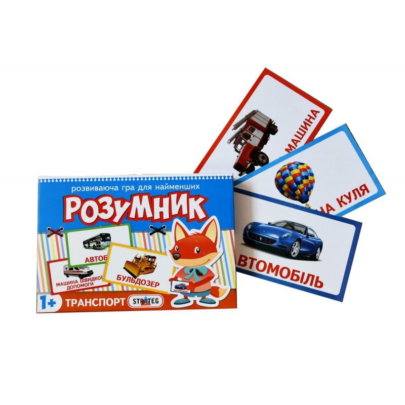 """Развивающая игра Умник Транспорт купить в магазине """"Пустун"""""""