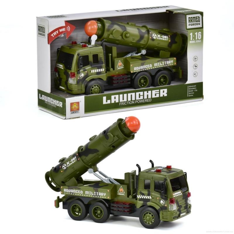 """Ракетная пусковая установка Armed Forces, музыкальная купить в магазине """"Пустун"""""""