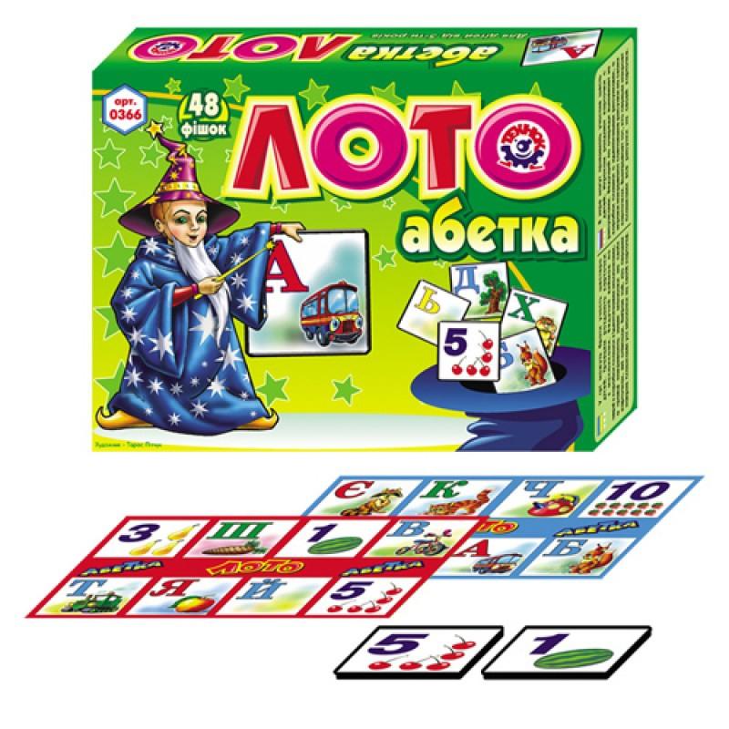 """Лото Абетка 48 фишек укр купить в магазине """"Пустун"""""""