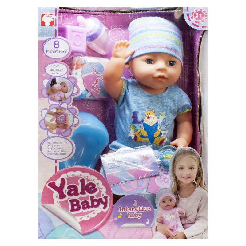"""Многофункциональный пупс Yale Baby (в голубом) купить в магазине """"Пустун"""""""