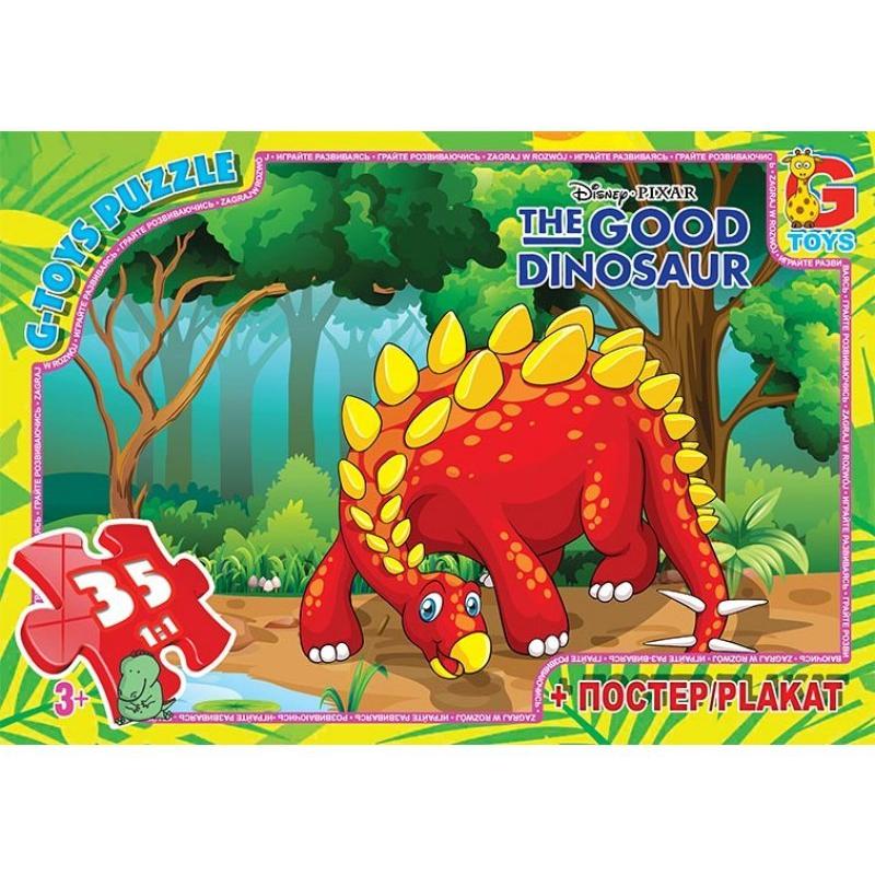 """Пазлы Хороший динозавр: Стегозавр, 35 элементов купить в магазине """"Пустун"""""""