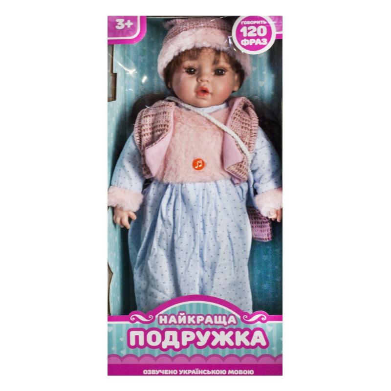 """Кукла Лучшая подружка, 45 см, укр (в розовой шапке) купить в магазине """"Пустун"""""""