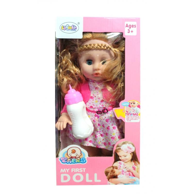 """Функциональная кукла Babies (в розовом) купить в магазине """"Пустун"""""""
