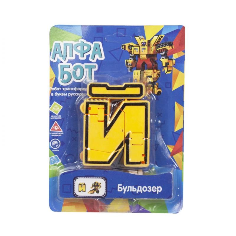 """Трансформер  транспорт """"Альфа бот"""" (Й) ZYK-K2651-1/2 купить в магазине """"Пустун"""""""