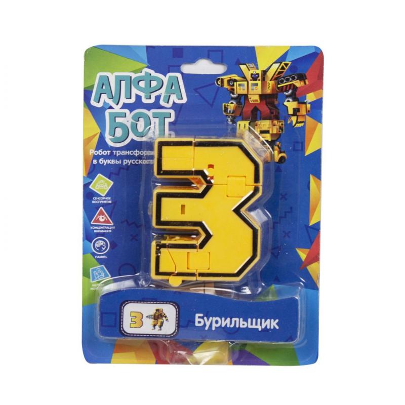 """Трансформер  транспорт """"Альфа бот"""" (З) ZYK-K2651-1/2 купить в магазине """"Пустун"""""""