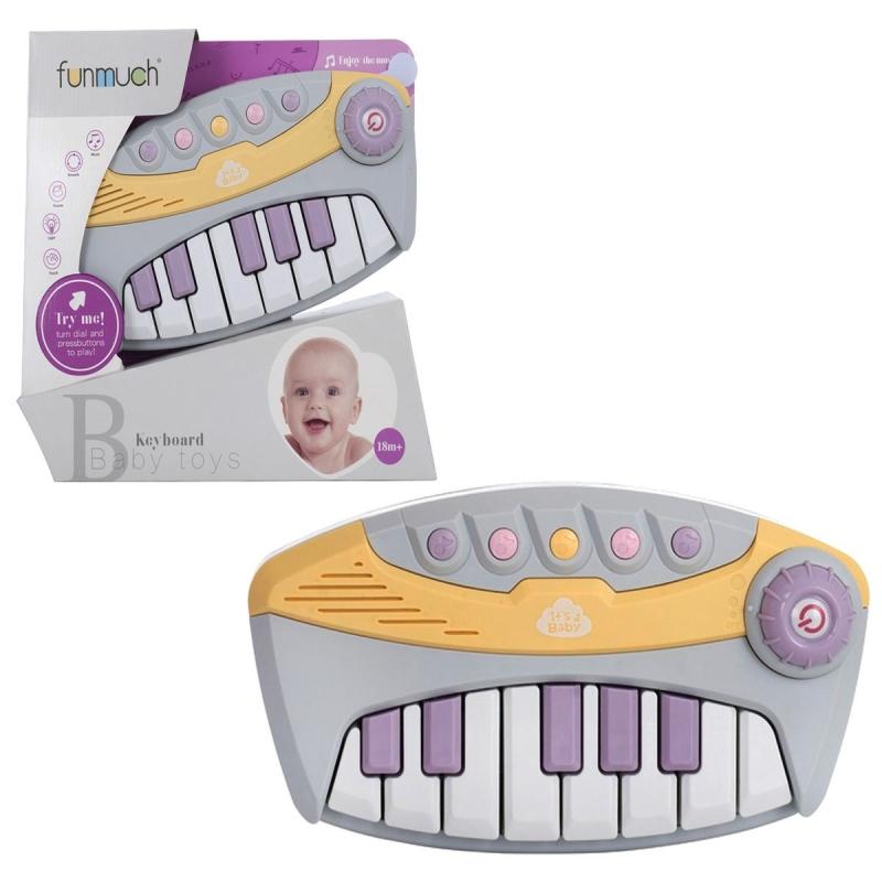 """Музыкальная игрушка Пианино купить в магазине """"Пустун"""""""