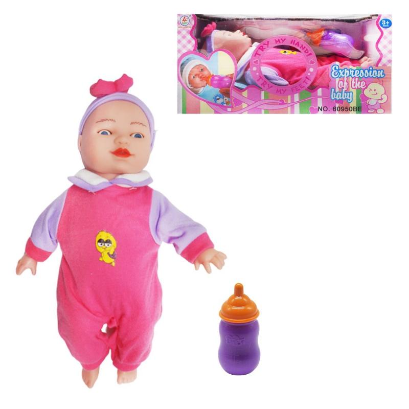 """Пупс Expression of the Baby с мимикой купить в магазине """"Пустун"""""""