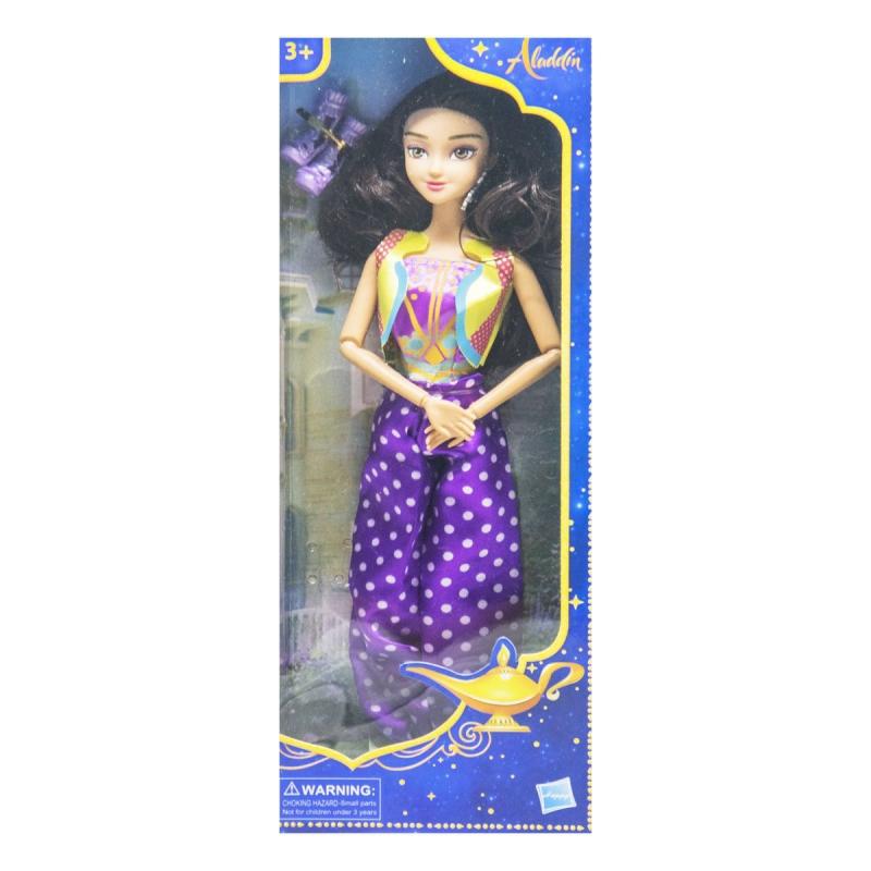 """Кукла Жасмин в фиолетовом купить в магазине """"Пустун"""""""
