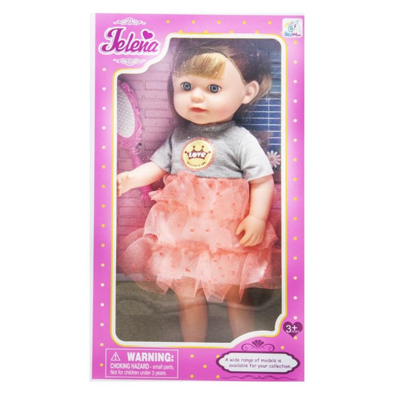 """Кукла Елена (розовый) купить в магазине """"Пустун"""""""