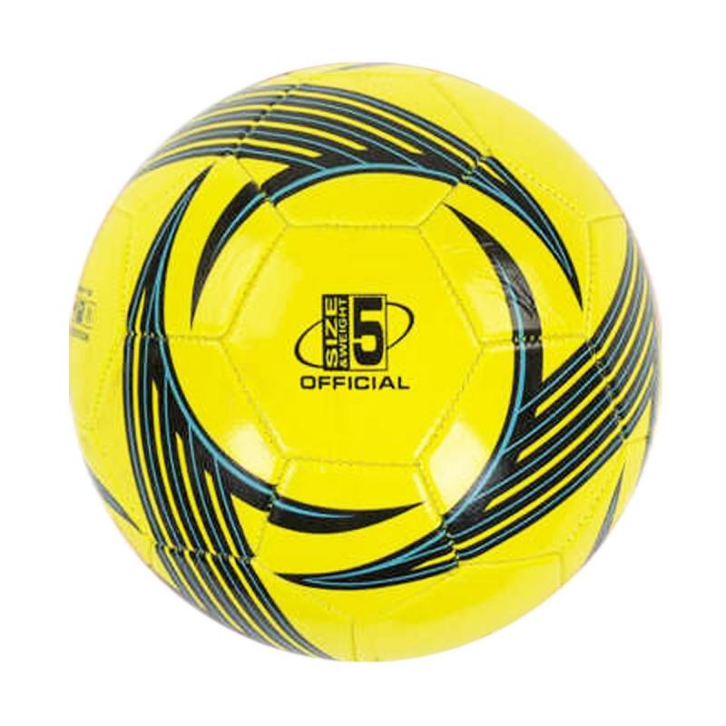"""Мяч футбольный (желтый) C40116 купить в магазине """"Пустун"""""""