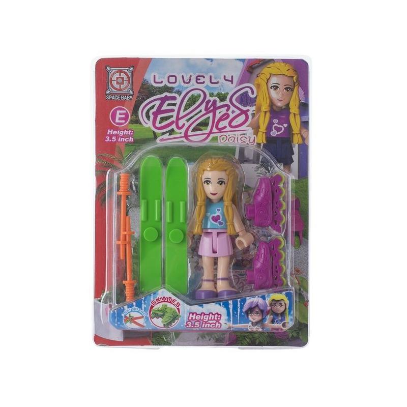 """Игрушечный набор """"Space Baby"""" (Daisy) SB1062 купить в магазине """"Пустун"""""""