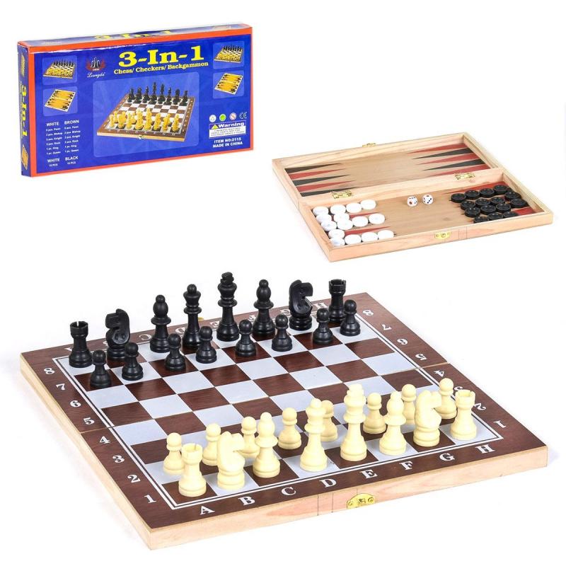 """Шахматный набор купить в магазине """"Пустун"""""""