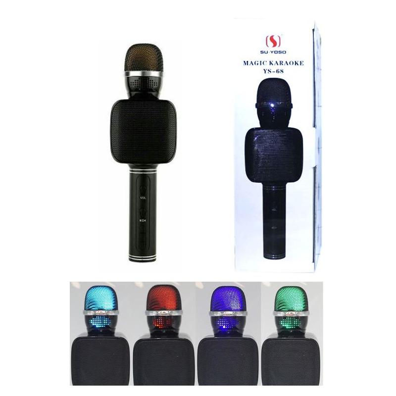 """Беспроводной микрофон (черный) купить в магазине """"Пустун"""""""