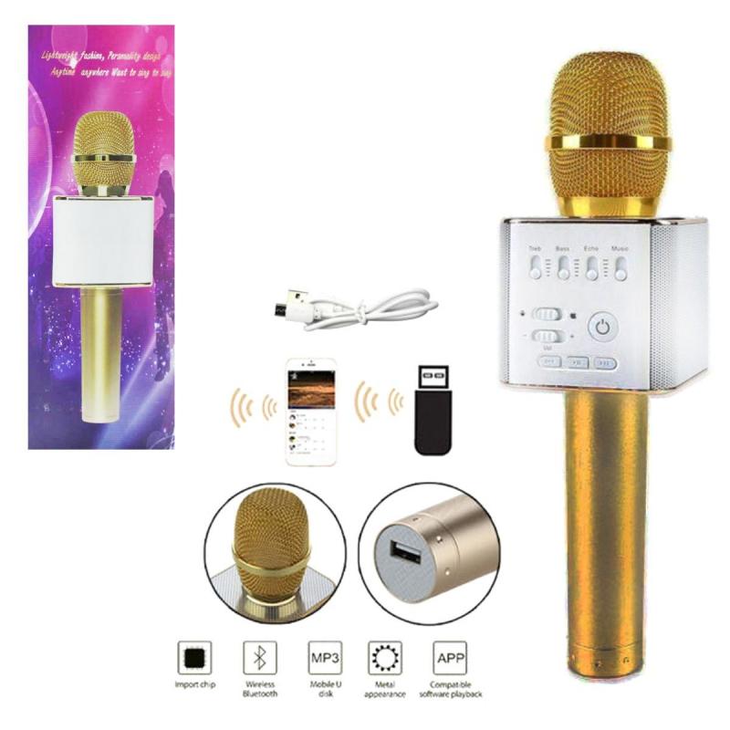 """Беспроводной микрофон-караоке (золотистый) купить в магазине """"Пустун"""""""