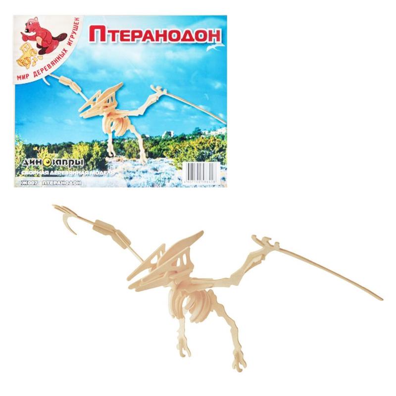 """Сборная деревянная игрушка Птеранодон купить в магазине """"Пустун"""""""