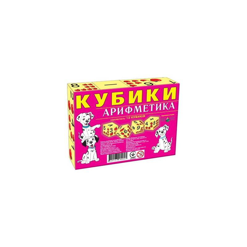 """Кубики Арифметика 6 кубиков купить в магазине """"Пустун"""""""
