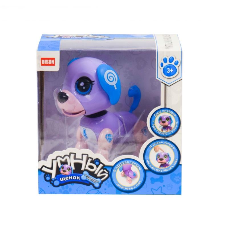 """Интерактивная игрушка """"Умный щенок"""" (сиреневый) E5599-1 купить в магазине """"Пустун"""""""