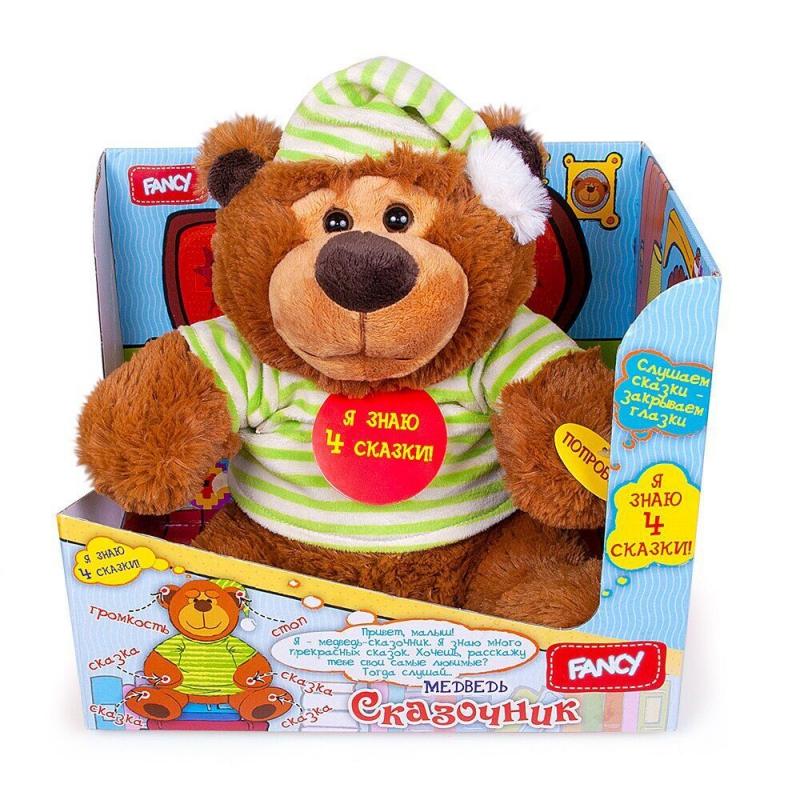 """Мягкая игрушка Медведь Сказочник (на русском языке) купить в магазине """"Пустун"""""""