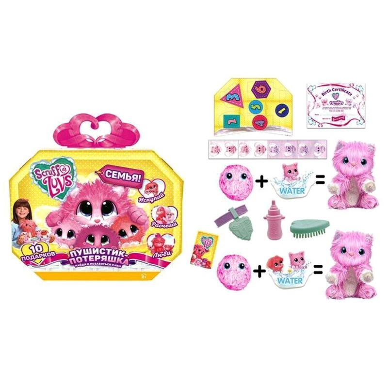 """Мягкая игрушка сюрприз Scruff A Luvs Семья купить в магазине """"Пустун"""""""