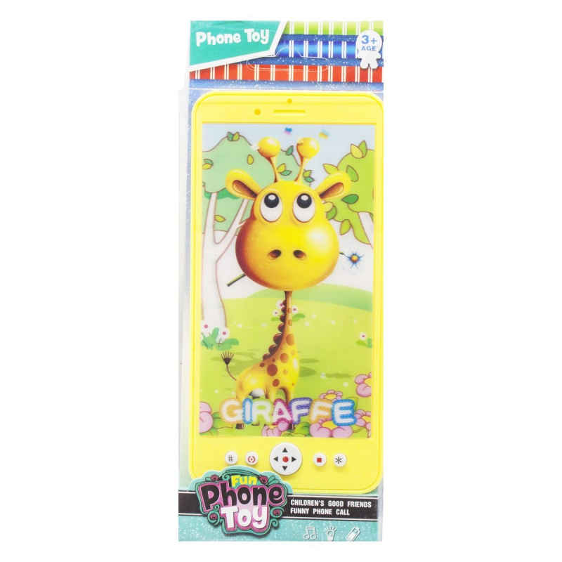 """Телефон Fun Phone Toy музыкальный (желтый) купить в магазине """"Пустун"""""""