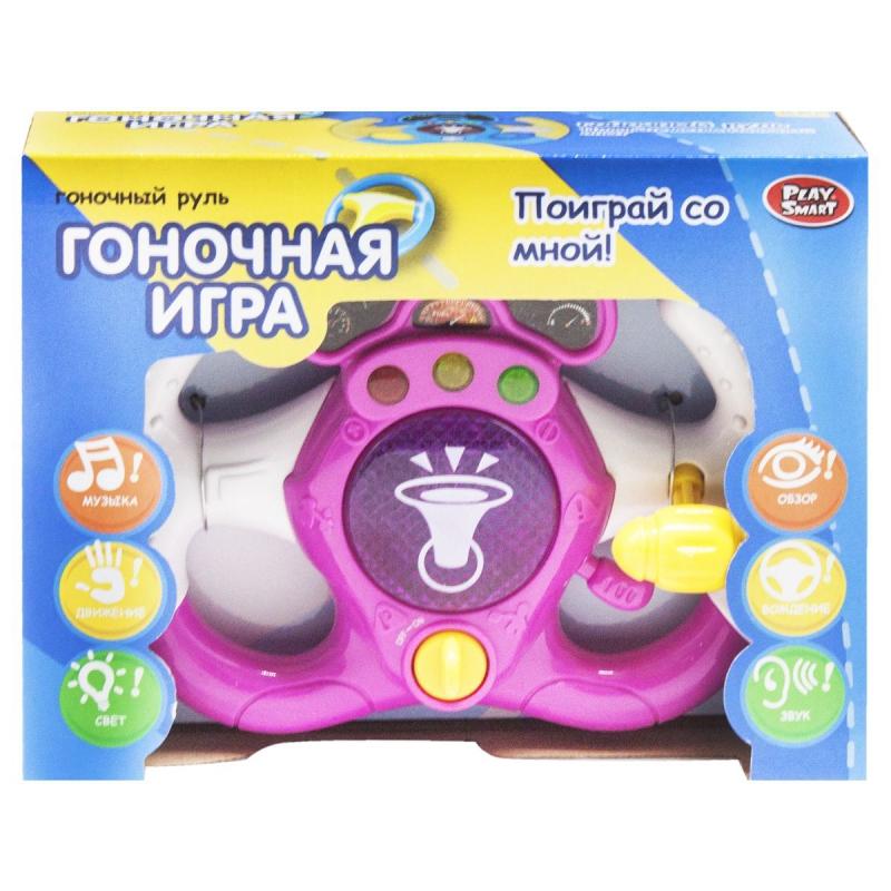 """Интерактивная игрушка Гоночный руль розовый купить в магазине """"Пустун"""""""