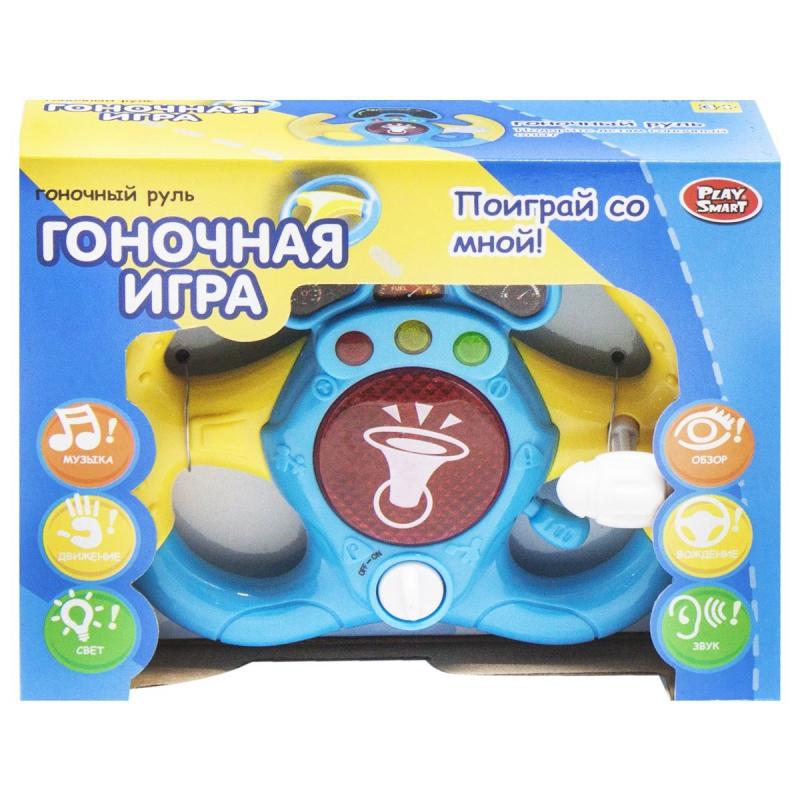 """Интерактивная игрушка Гоночный руль (синий) купить в магазине """"Пустун"""""""